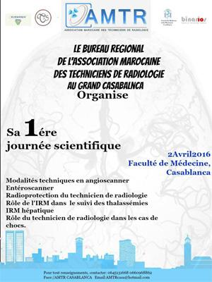 1ère Journée scientifique de l'AMTR