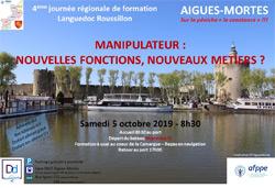 4ème Journée régionale AFPPE Languedoc-Roussillon
